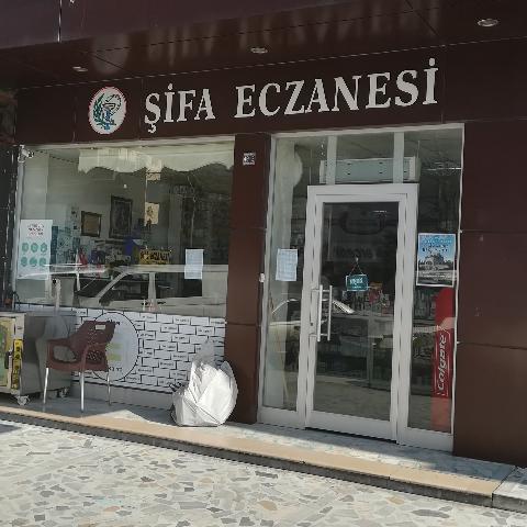 Şifa Eczanesi fotoğrafı