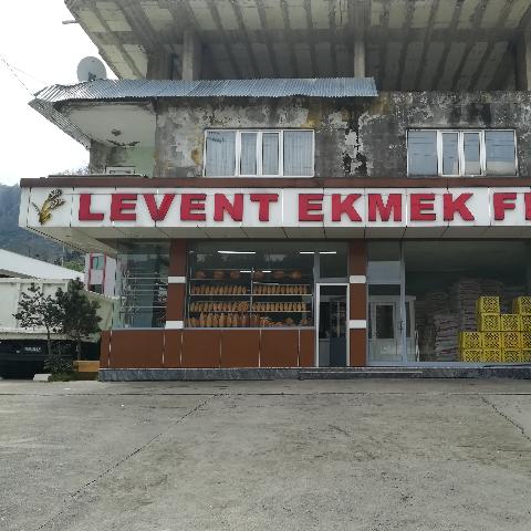 Levent Ekmek Fırını fotoğrafı