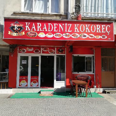 Karadeniz Kokoreç fotoğrafı