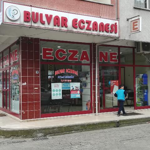 Bulvar Eczanesi fotoğrafı